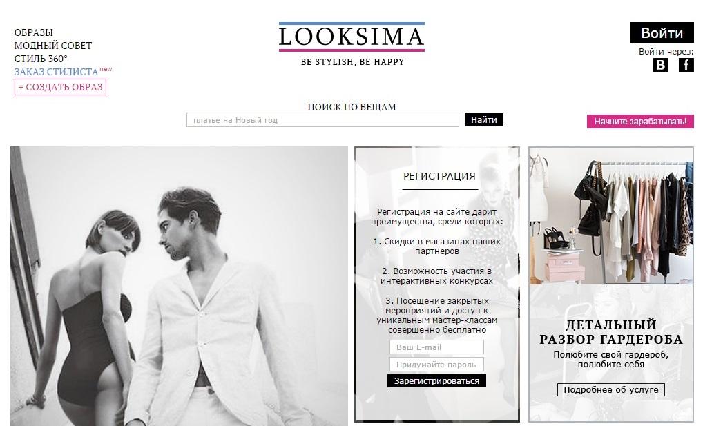 looksima.ru