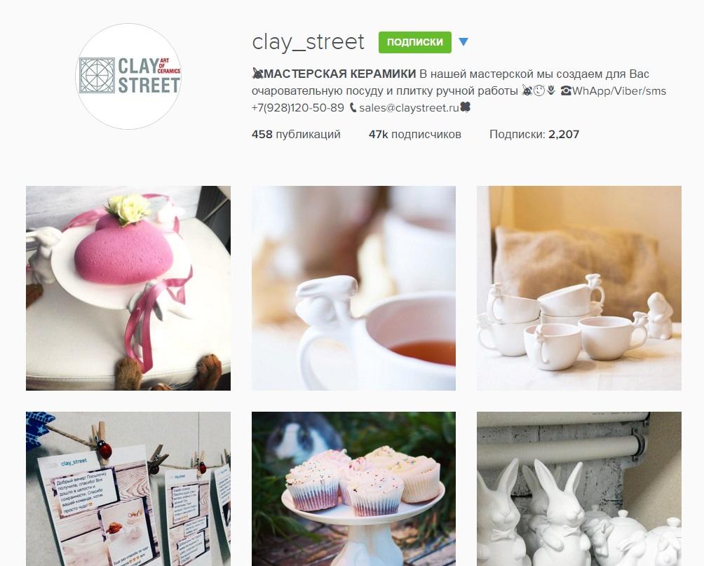 @clay_street