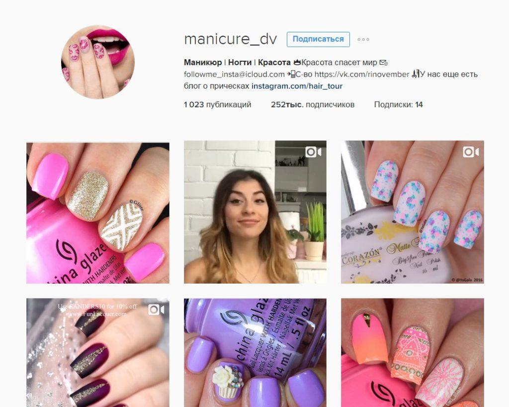 manicure_dv