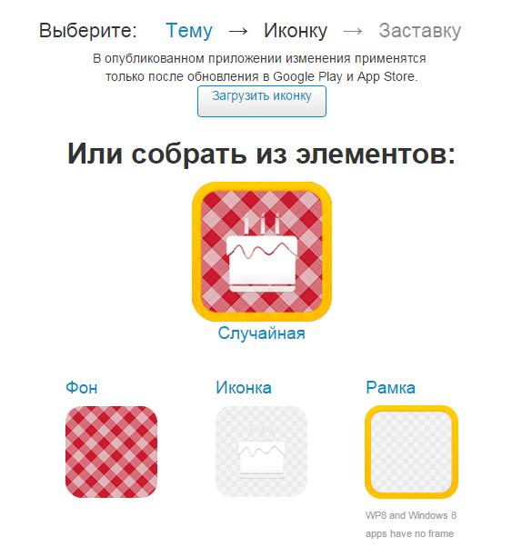 my-app.com_1_2