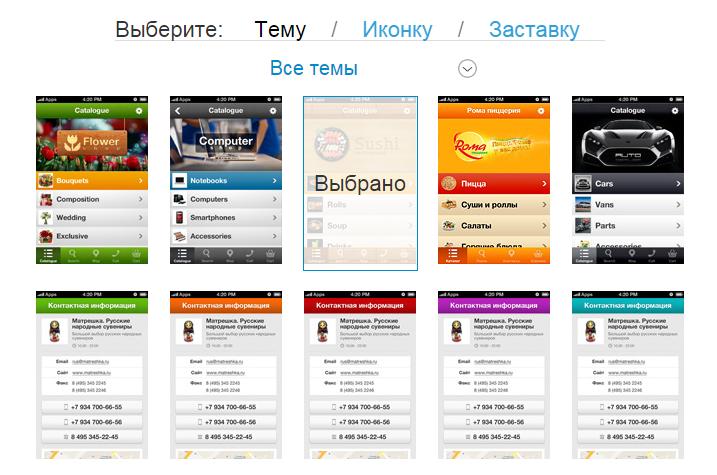 my-app_1