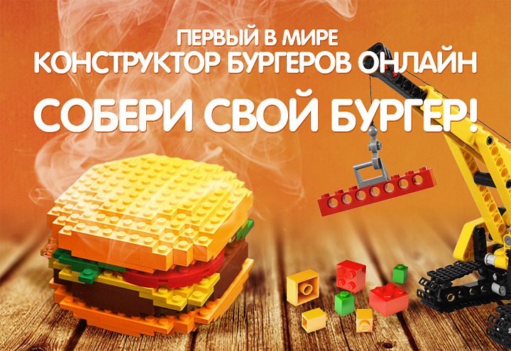 papasdelivery.ru_2