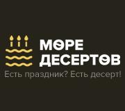 Logo Море десертов