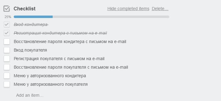 Чеклист_2