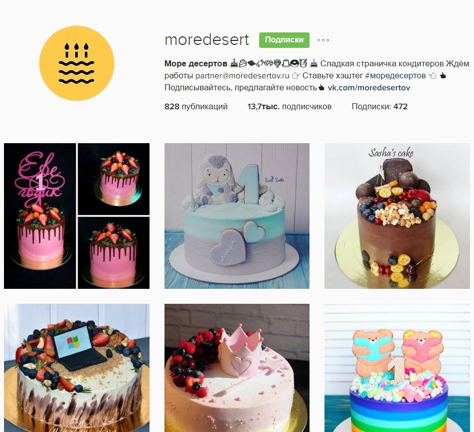Группа Instagram moredesert