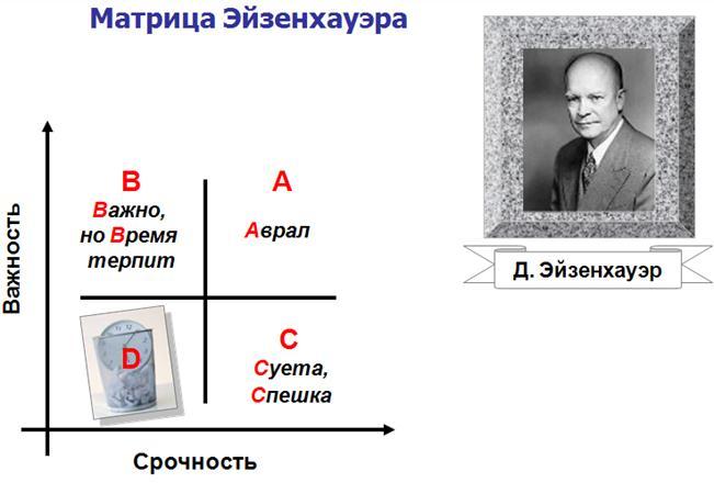 image014_9