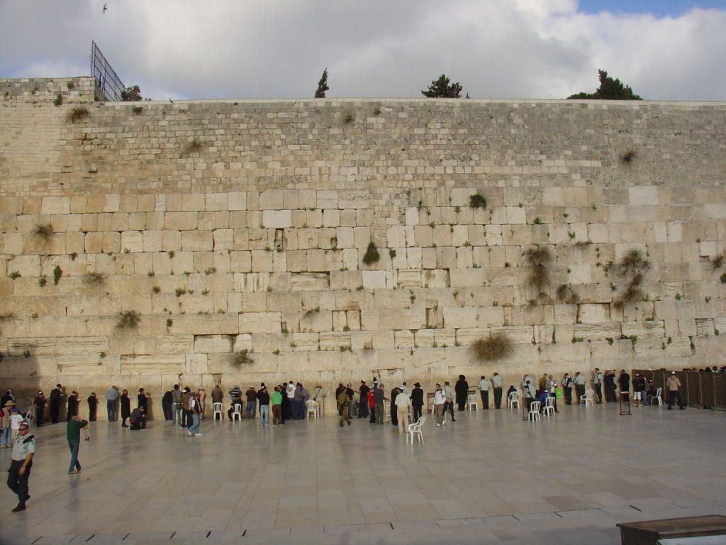 Стена неверия